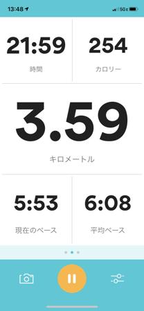 60558522d9d49.png