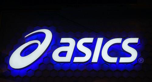 Ascis