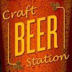 Craft Beer Station